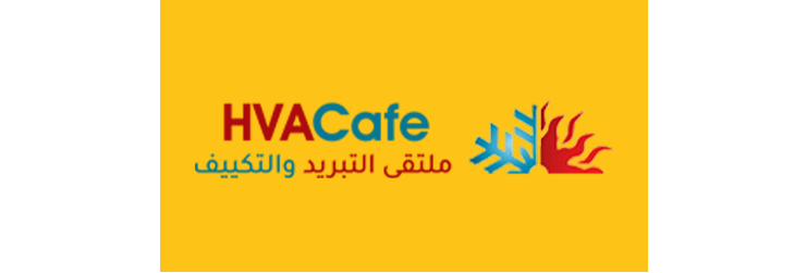 Hvacafe logo